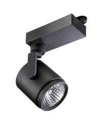 Proyector para Interior ACTION Negro PGJ5 20W 12º
